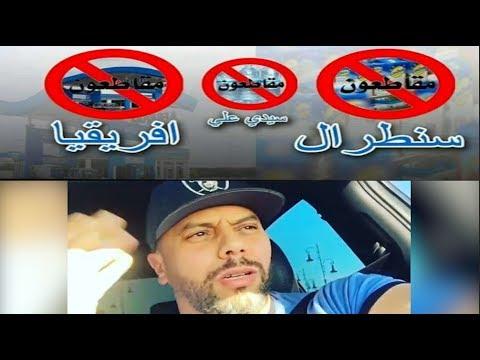 رجل المهام الصعبة..مسلم في عين العاصفة بسبب مقاطعة المنتجات