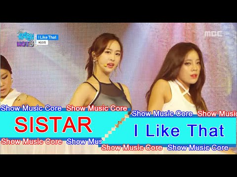 [HOT] SISTAR - l Like That, 씨스타 - 아이 라이크 댓 Show Music core 20160716