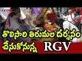 'Atheist' RGV is in Kanipakam; Lord Vinayaka temple!