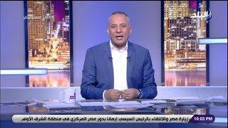 على مسئوليتي - أحمد موسى - 19 مايو 2019 الحلقة الكاملة ...