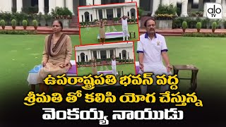 Vice President Venkaiah Naidu performs Yoga with his wife ..