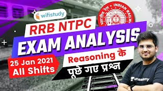 RRB NTPC Exam Analysis (25 Jan 2020, All Shifts)   Reasoning Asked Questions by Deepak Tirthyani