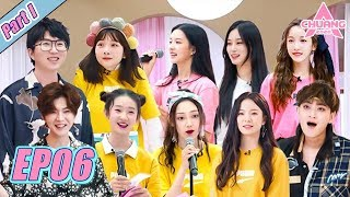 "[创造营2020 CHUANG 2020] EP06 Part I | ""Talk Show""with trainees spitsloting mentors""创造营吐槽大会""学员吐槽教练团"