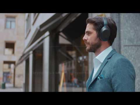 Беспроводные наушники Sony MDR-1000X – Система активного шумоподавления