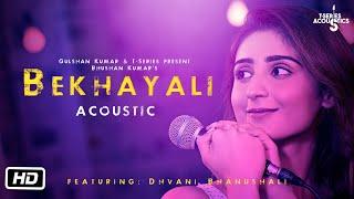 Bekhayali (Acoustic) – Dhvani Bhanushali – Kabir Singh
