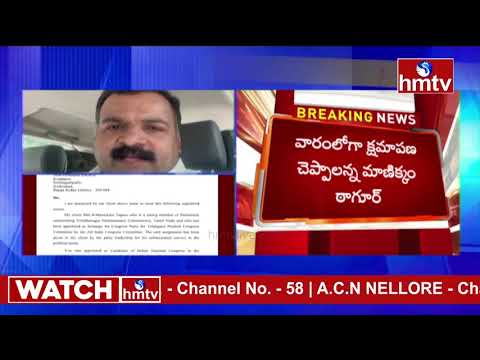 Manickam Tagore issues legal notice to Kaushik Reddy