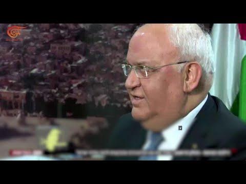 عريقات: ليبرمان هو الرئيس الفلسطيني الحقيقي..