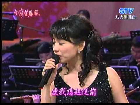 蔡幸娟_回想曲(200801)