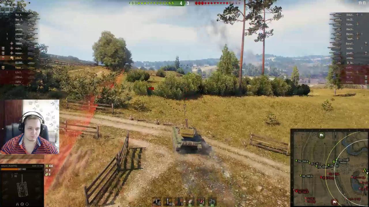 Как сделать чтобы в ворлд оф танк не лагал 84