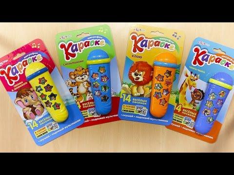 """Микрофон """"Караоке"""" от ИД """"Азбукварик"""" - любимые детские песенки в одной игрушке!"""