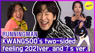 [HOT CLIPS] [RUNNINGMAN] Again KWANGSOO's Hilarious Expressions😂 and someone else? (ENG SUB)