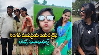 Singer Madhu Priya Husband and Family Latest Moments..