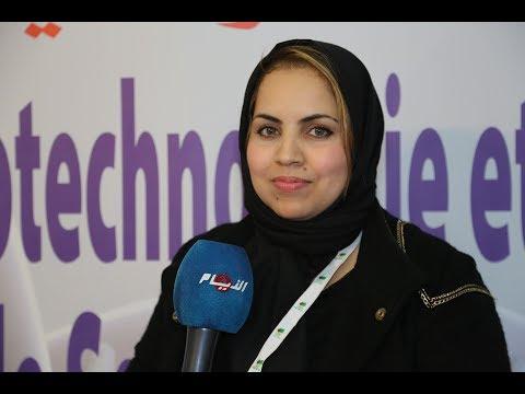 لأول مرة بالمغرب باحثة مغربية تقود مختبرا للتكنولوجيا الحيوية بمكناس