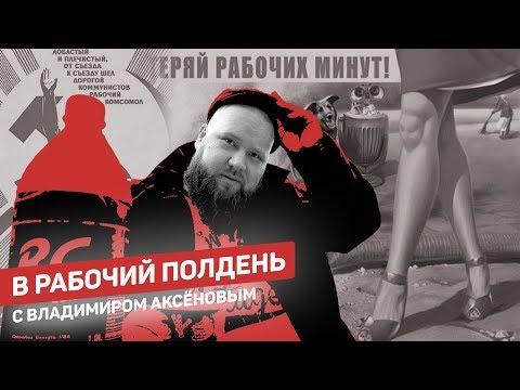 ДОМОДЕДОВСКИЙ ПЛОВ. Что едят шеф-повара на самом деле. #52SPASIBODA Москва