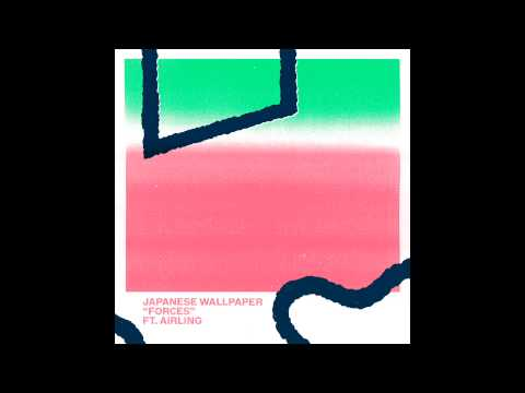 Japanese Wallpaper - Forces (Ft. Airling)