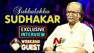 Subhalekha Sudhakar Exclusive Interview: Weekend Guest..