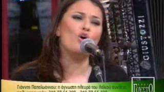 THANASIS KAKAVOGIANNIS - Ανοιξε ανοιξε  (Αnikse anikse)