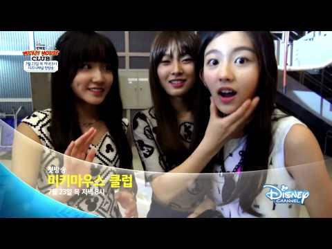 [SMROOKIES] 미키마우스 클럽_GIRLS