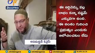 Ordinance on Triple Talaq will do injustice to Muslim wome..