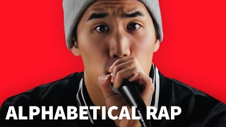 Rap but every word starts with the next letter of the alphabet