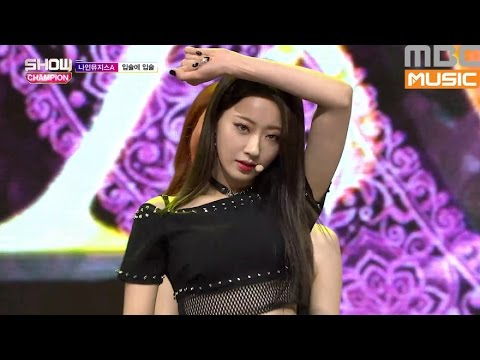 (Showchampion EP.199) NINEMUSES A - Lip 2 Lip