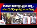 Congress MP Revanth Reddy Protest Against on Rahul Gandhi Incident in UP | ABN Telugu