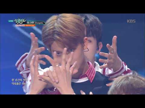 뮤직뱅크 Music Bank - 에너제틱(Energetic) - Wanna One.20170825