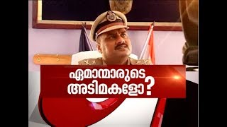 Kerala ADGP allegedly forces cops to do menial jobs | News Hour 15 June 2018