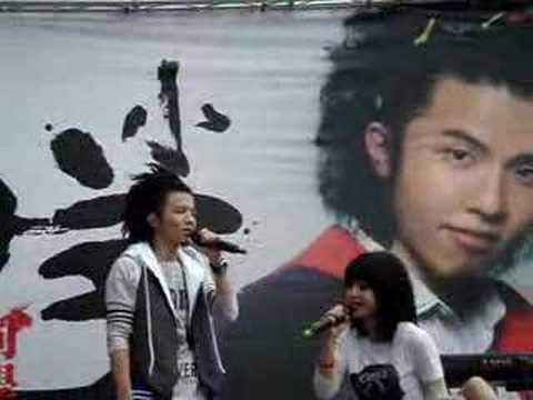i need you-小宇&郭采潔