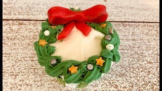 Decorate a Christmas Wreath Cupcake with DIY Tip | 1 Minute Video