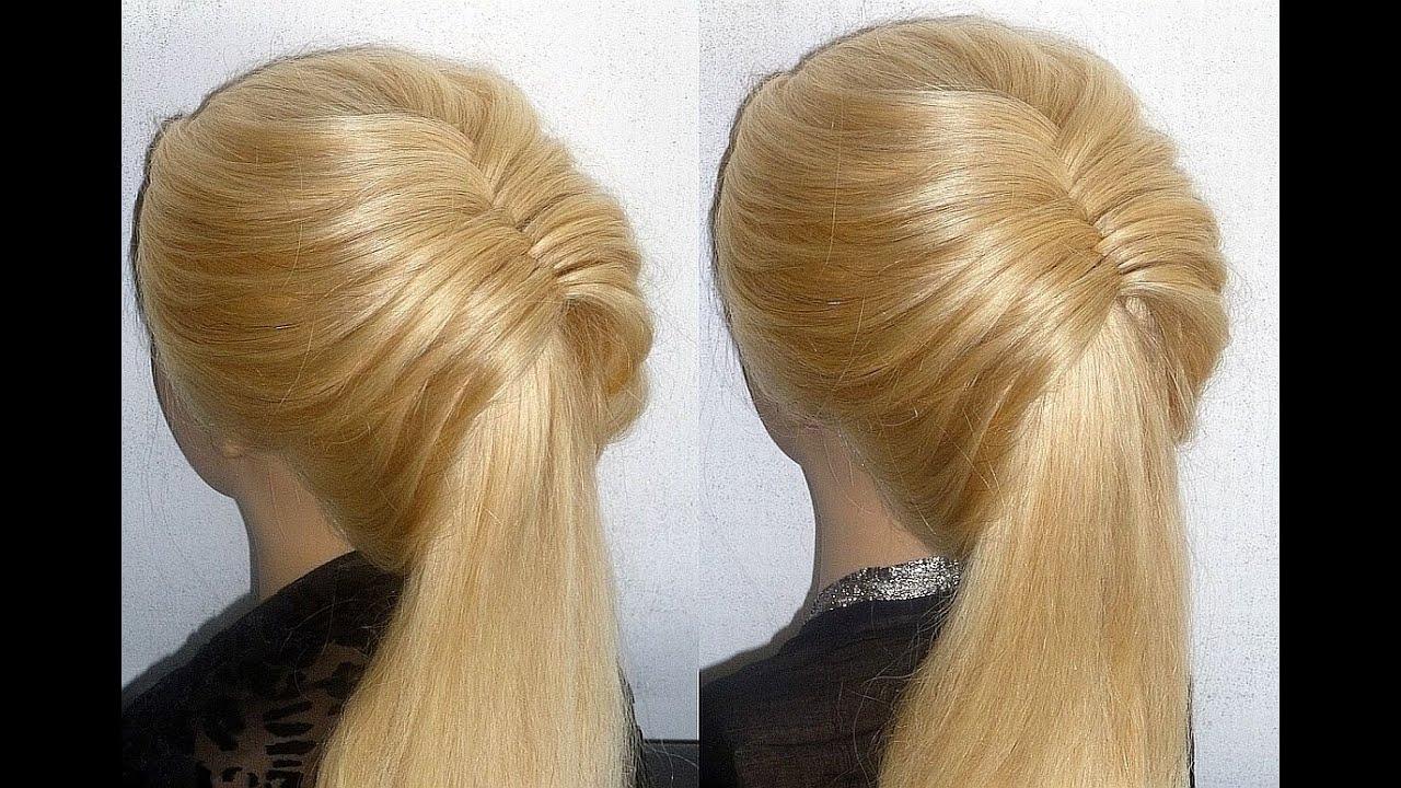 frisuren mit fischgr tenzopf flecht zopffrisur fishtail braid hairstyles peinados youtube. Black Bedroom Furniture Sets. Home Design Ideas