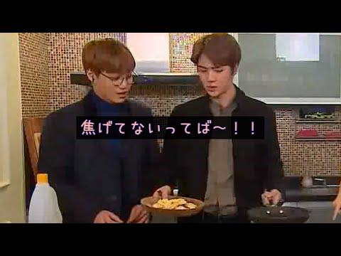 EXO カイ・セフン ヤミーヤミー!1週目 日本語 part1/3