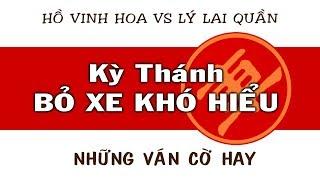 Cờ Tướng những ván cờ đỉnh cao hay nhất giữa Hồ Vinh Hoa và Lý Lai Quần nước bỏ xe khó hiểu - 18