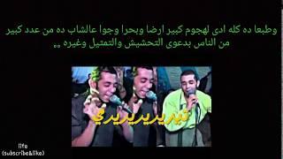 احمد الديب ومالا تعرفه عن حياته الطبيعيه     -