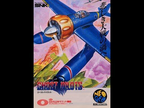 Ghost Pilots Arcade Sound Track
