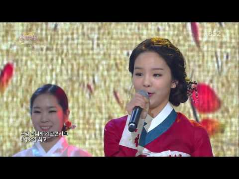 2013 KBS 연예대상 송소희 축하공연 2