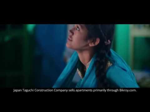 """I Love Bangladesh"" Story 03: Japan Taguchi Construction Company Limited"
