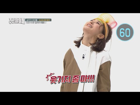 [Weekly Idol EP.375] YURI's 100 seconds blacksmith! The result?