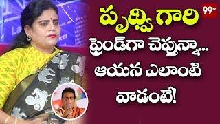 Actress Karate Kalyani serious on Prudhvi Raj behaviour wi..