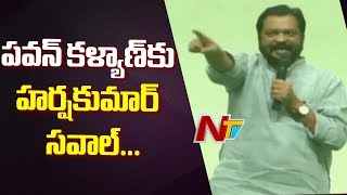I have seen Jana Sena finalising candidate after talking t..