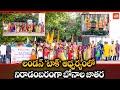 Telangana Association of United Kingdom Celebrate Bonalu Fest In London  TAUK Bonalu Jathara  YOYOTV