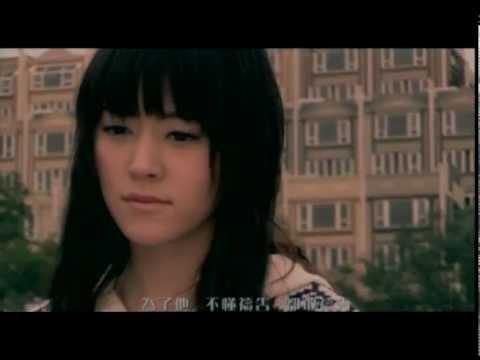 李逸朗 Don Li | 蔣雅文 Mandy Chiang《少女的祈禱》Official 官方完整版 [首播] [MV]