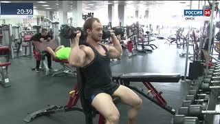 Фитнес урок 18 01 18