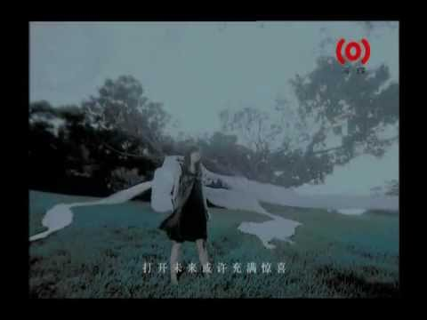 Jeanie (Zhang-Jing): Dream Whispers 張婧 夢裡的聲音 [China Urban Folk]