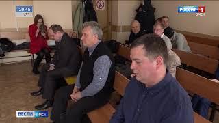 Приговор Гребенщикову и Масану — специальный репортаж из зала суда