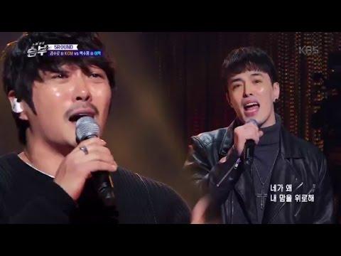 노래 싸움 승부 Singing Battle - KCMvs이혁, 한키 높여 부르는 '내가 저지른 사랑'.20170317