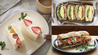 [피크닉 시리즈] 샌드위치 추천 메뉴 5가지! : 5 Sandwiches for Picnic 🥐[아내의 식탁]