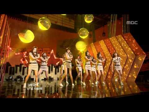 Girls' Generation - Genie, 소녀시대 - 소원을 말해봐, Music Core 20090627
