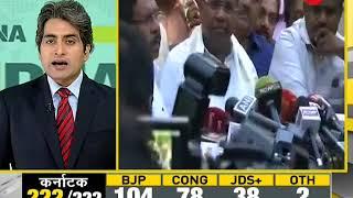Watch: DNA analysis of Karnataka elections results