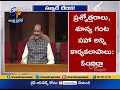 No More Food Subsidy | at Parliament Canteen | LS Speaker